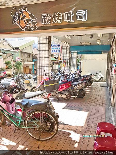 餓店碳烤土司004.JPG