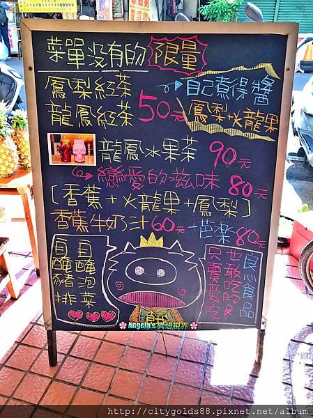 餓店碳烤土司009.JPG