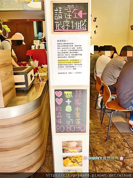 餓店碳烤土司010.JPG