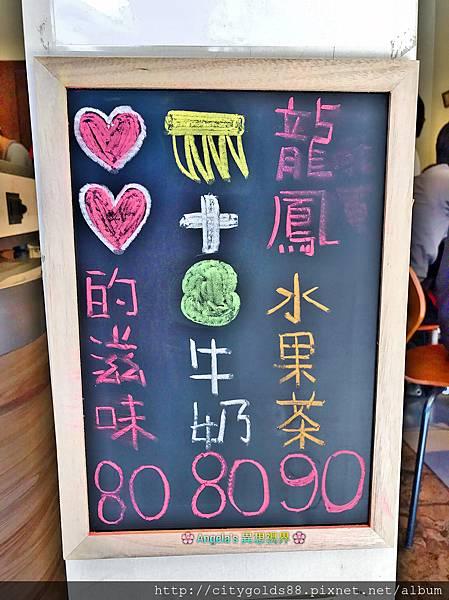 餓店碳烤土司011.JPG