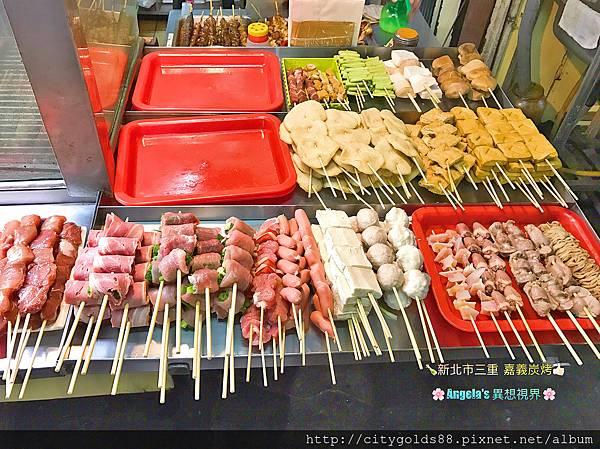 嘉義烤肉(三重店)004.JPG
