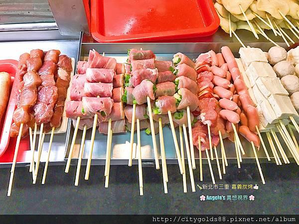 嘉義烤肉(三重店)005.JPG