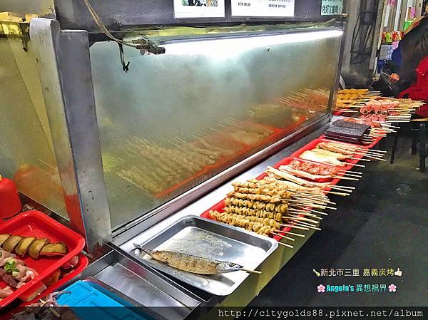 嘉義烤肉(三重店)006.JPG