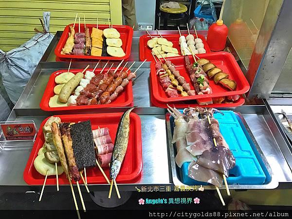 嘉義烤肉(三重店)017.JPG