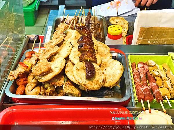 嘉義烤肉(三重店)021.JPG