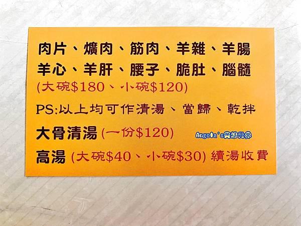 台南包成羊肉005.JPG