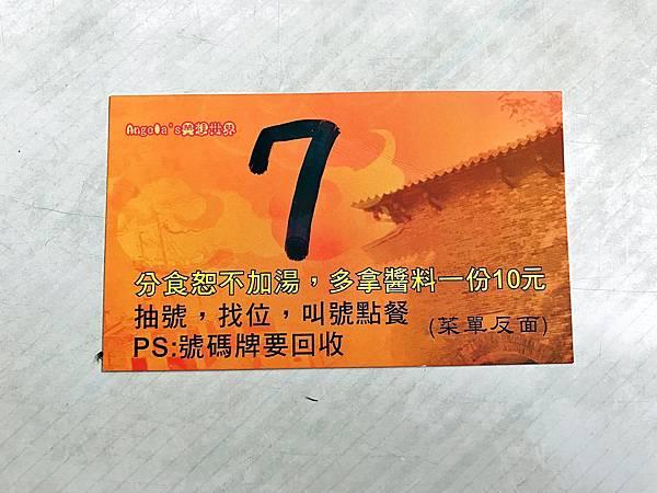 台南包成羊肉006.JPG