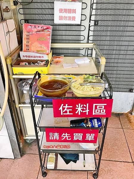 台南包成羊肉007.JPG