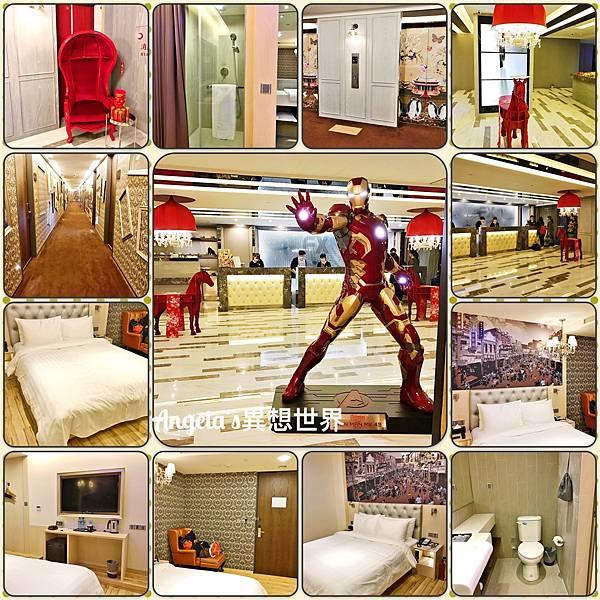 台南富驛時尚酒店001.JPG