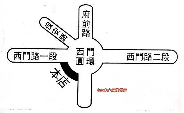 台南阿堂鹹粥018.JPG