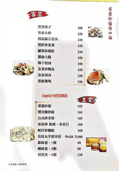 駱師父醬味川客菜012.JPG