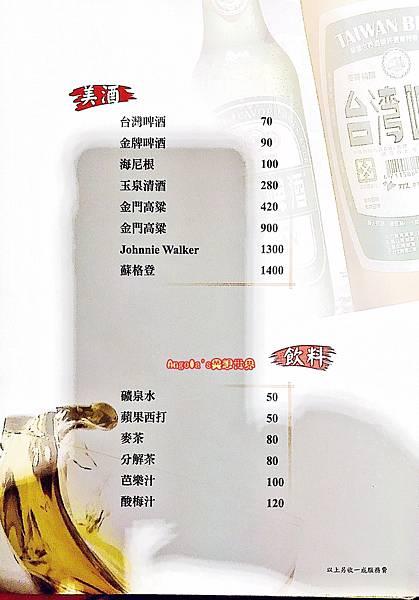 駱師父醬味川客菜014.JPG
