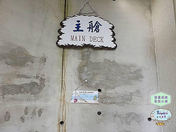 朝霧碼頭渡假餐飲小棧031.jpg