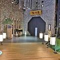 台中輕井澤火鍋(公益旗艦店)010.jpg