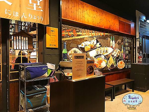 石川日式食堂(新店)006.jpg
