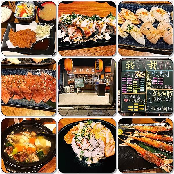 石川日式食堂(新店)001.JPG