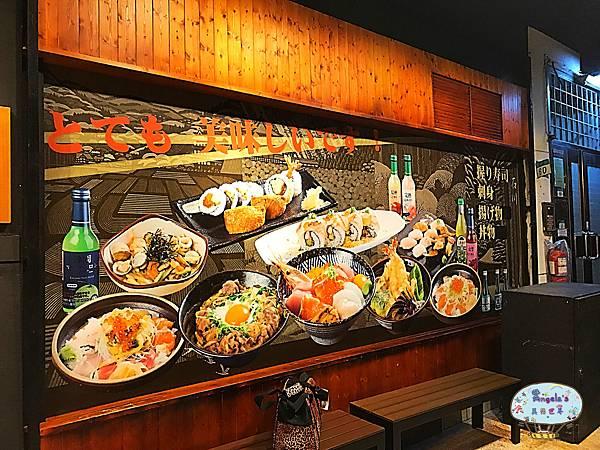 石川日式食堂(新店)007.jpg