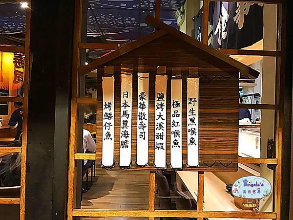 石川日式食堂(新店)010.jpg