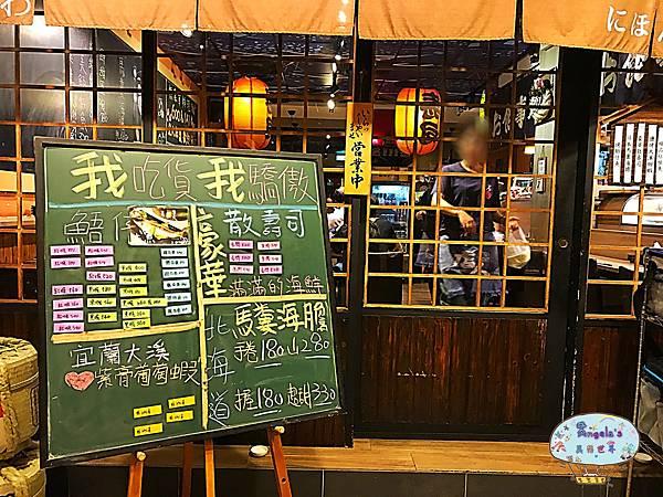 石川日式食堂(新店)011.jpg