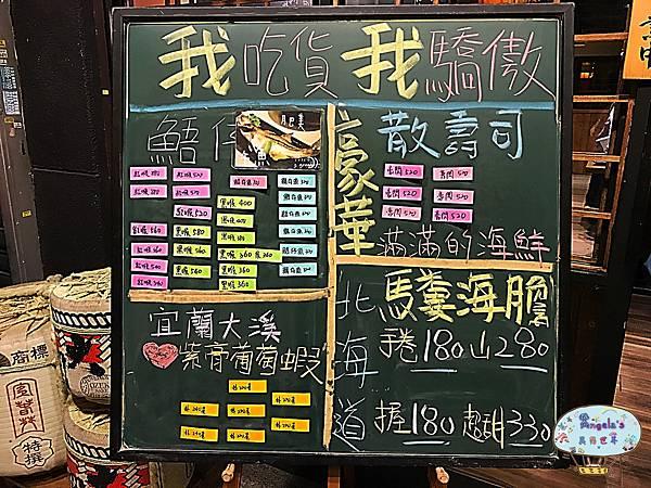 石川日式食堂(新店)012.jpg