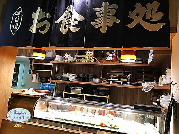 石川日式食堂(新店)014.jpg