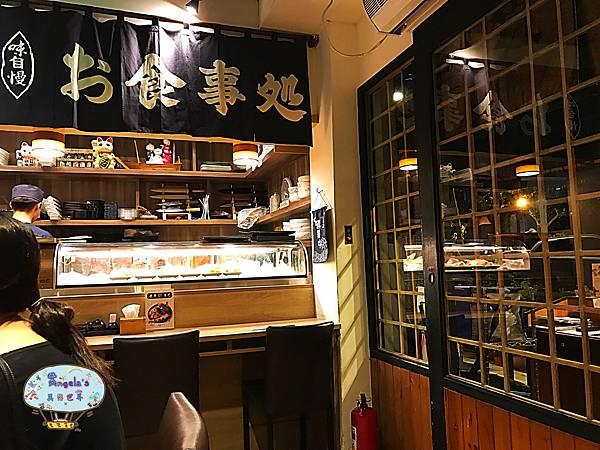 石川日式食堂(新店)013.jpg