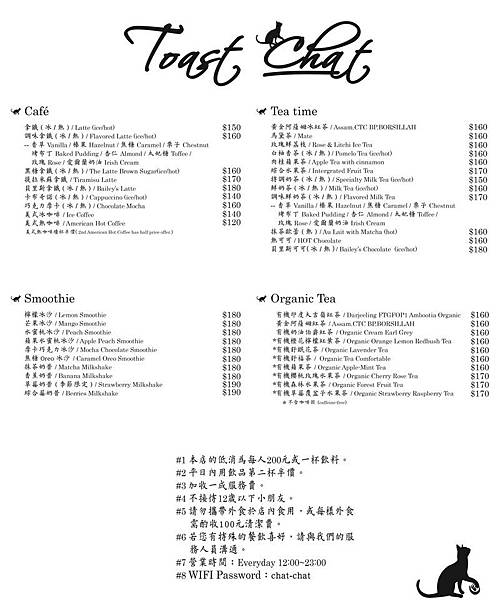 TOAST CHAT_040.jpg