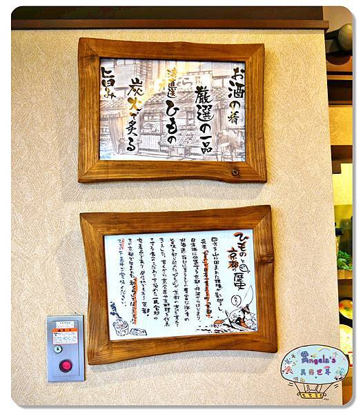 和くら バイト炭烤(大阪阿倍野分店)010.jpg