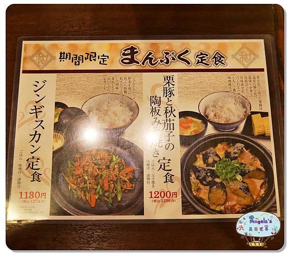 和くら バイト炭烤(大阪阿倍野分店)012.jpg