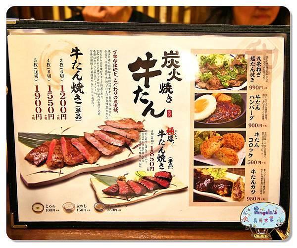 和くら バイト炭烤(大阪阿倍野分店)014.jpg