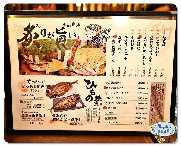 和くら バイト炭烤(大阪阿倍野分店)013.jpg