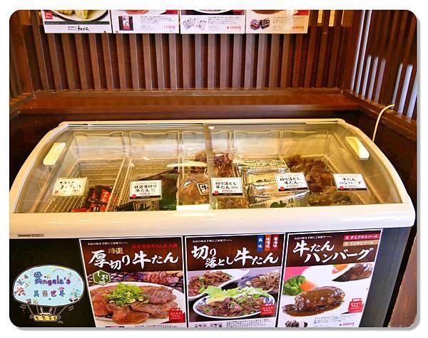 和くら バイト炭烤(大阪阿倍野分店)031.jpg