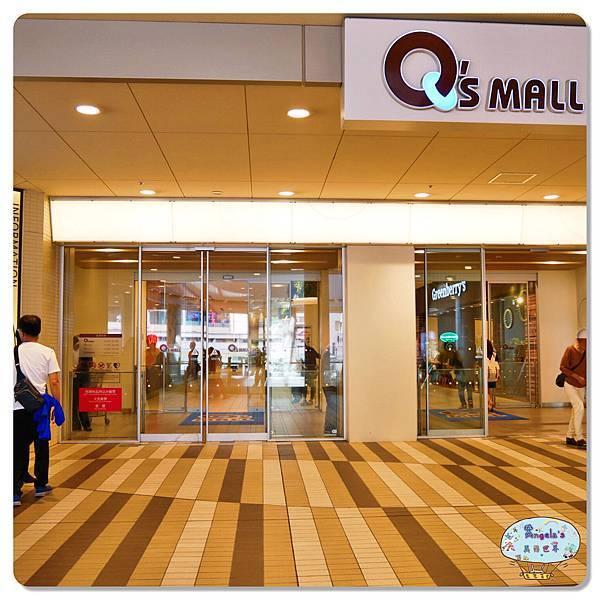 阿倍野Q%5Cs Mall_002.jpg