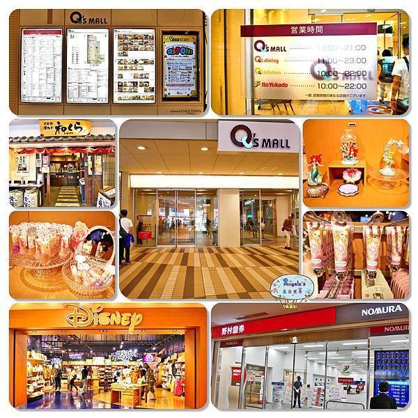 阿倍野Q%5Cs Mall_001.jpg