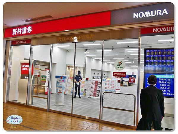 阿倍野Q%5Cs Mall_008.jpg