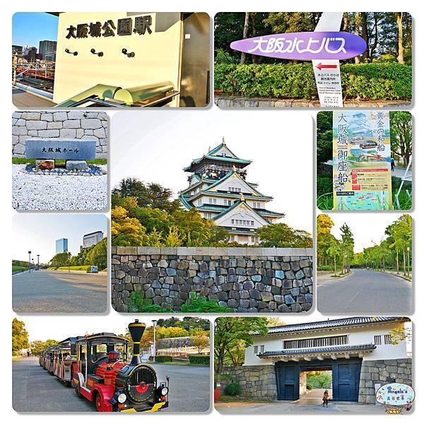 大阪城公園001.jpg