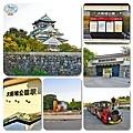 大阪城公園002.jpg