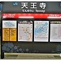 大阪城公園006.jpg