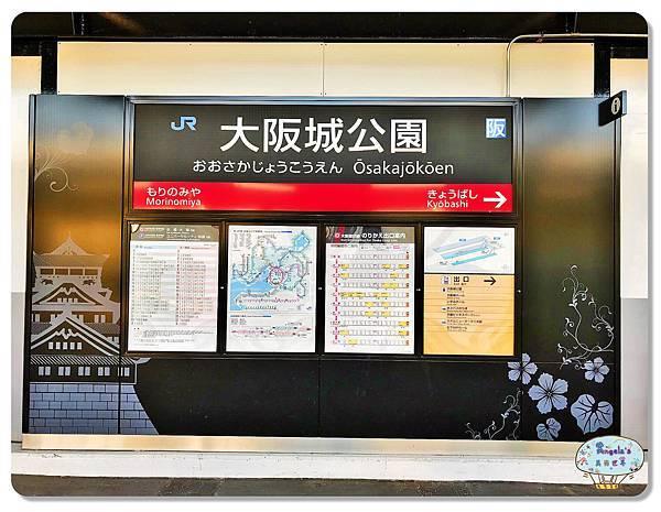 大阪城公園011.jpg