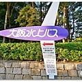 大阪城公園015.jpg