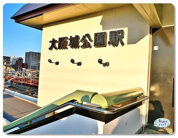 大阪城公園013.jpg