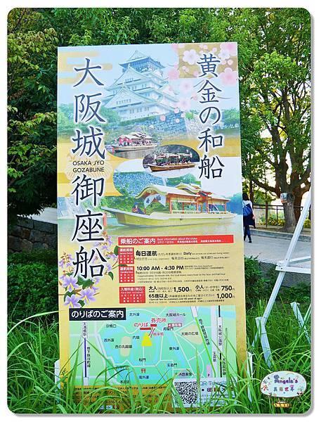 大阪城公園021.jpg