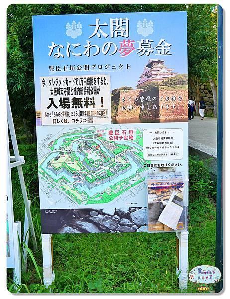 大阪城公園022.jpg