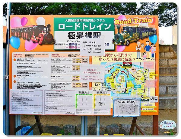 大阪城公園034.jpg