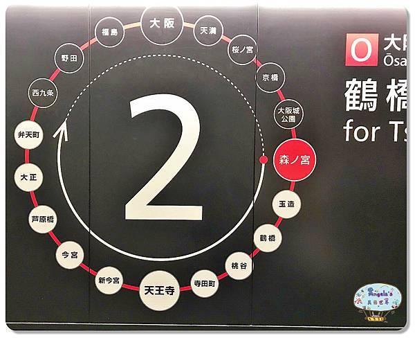 大阪城公園042.jpg