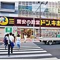 VIA INN 阿倍野天王寺006.jpg