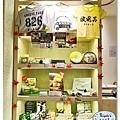 (日本大阪)道頓掘&心齋橋029.jpg