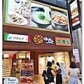(日本大阪)道頓掘&心齋橋038.jpg