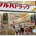 (日本大阪)道頓掘&心齋橋051.jpg