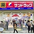 (日本大阪)道頓掘&心齋橋054.jpg